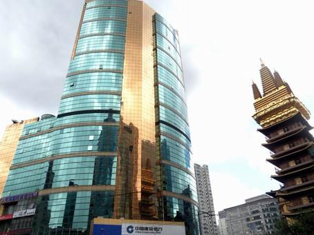 中華人民共和国における当社の総代理店契約締結のお知らせ
