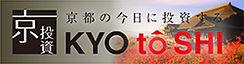 kyotoshi.jpg