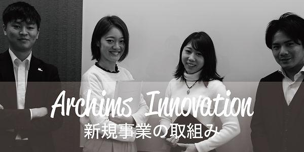 ms-innovation.jpg
