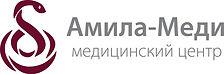 Медицинский центр Амила-мМеди в СПб