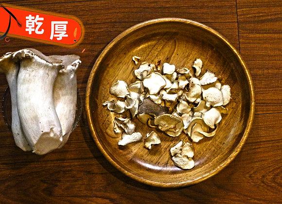 エリンギせんべい-杏鮑菇脆片-