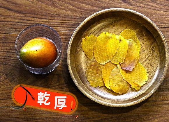 マンゴー - 芒果
