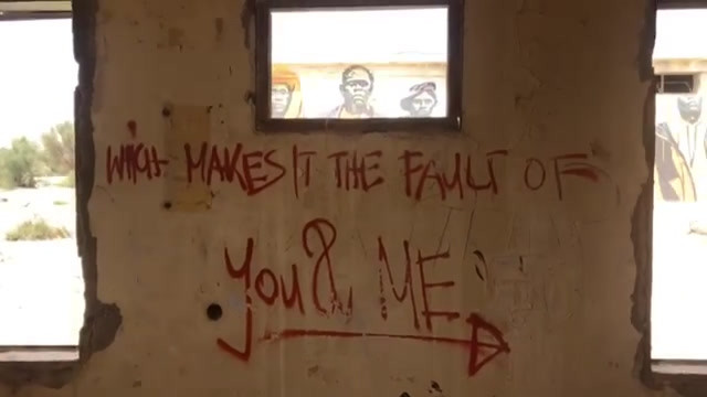 The writing on the walls... flowing insi