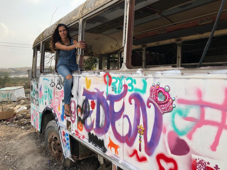 Graffiti Bus Party