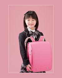 新潟 新1年生 小学校 入学写真