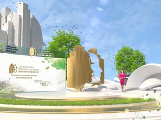 CIC Sustainable Construction Award (Virtual)