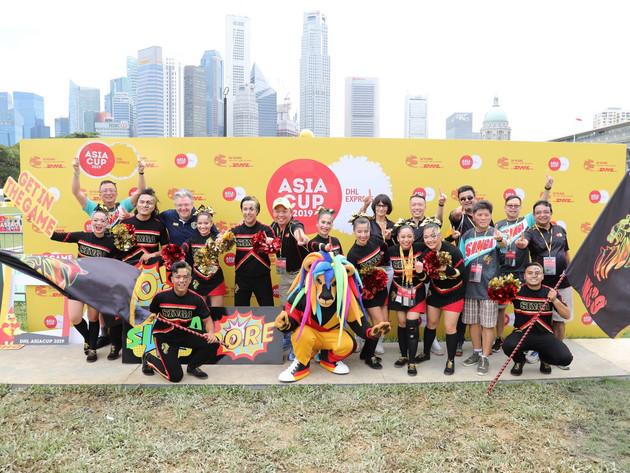 DHL Express AsiaCup