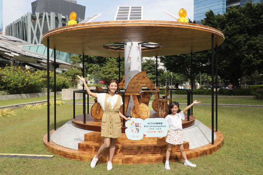 CIC Happy Building Steam Playground Campaign