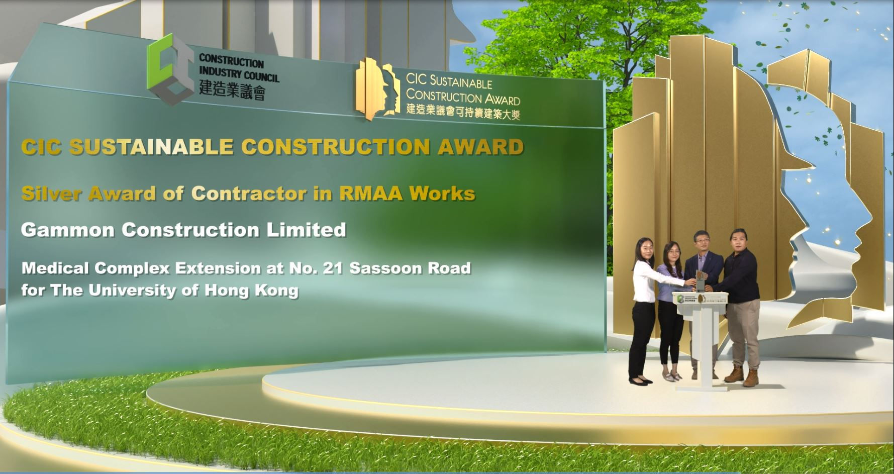 2_SCA2020_Award_Gammon Construction Limi