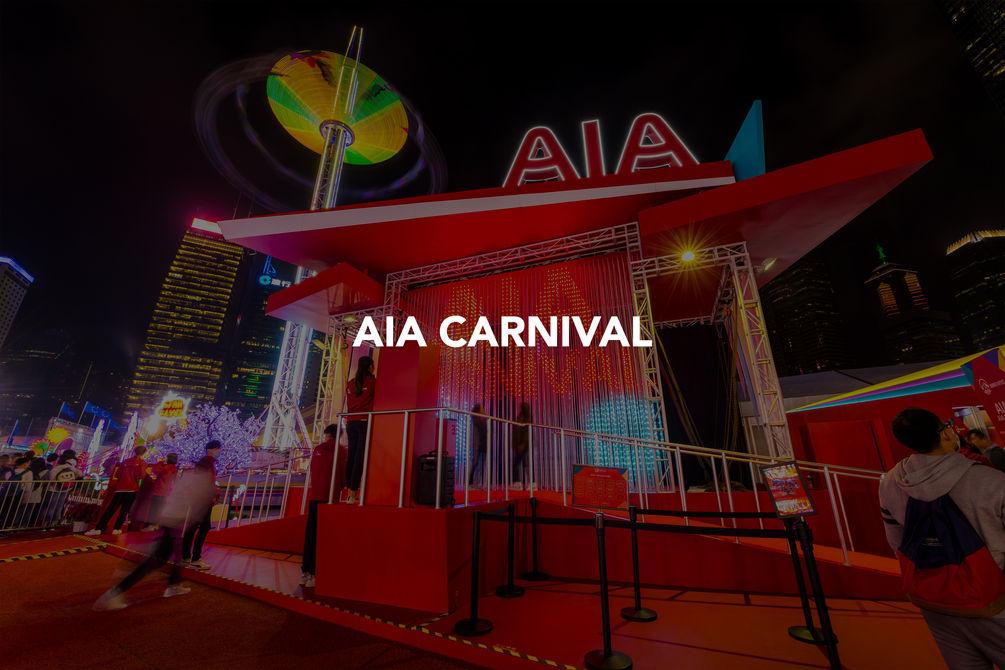 AIA Cover2.jpg