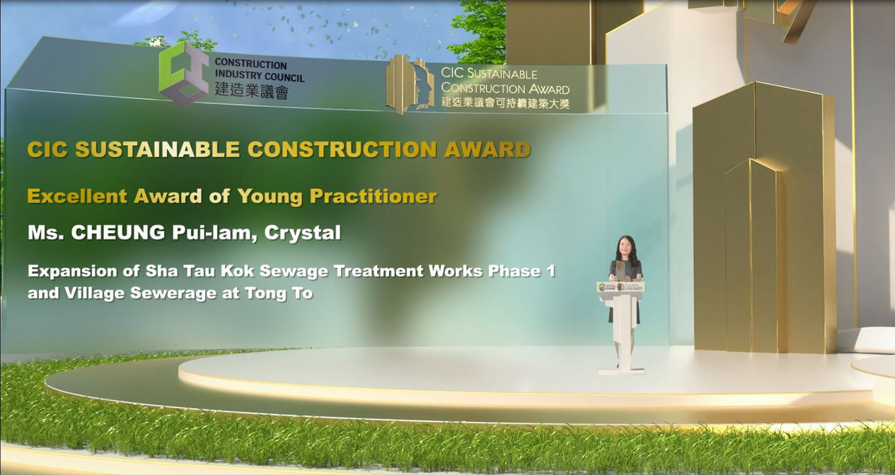 1_SCA2020_Award_Crystal Cheung_Wide.JPG