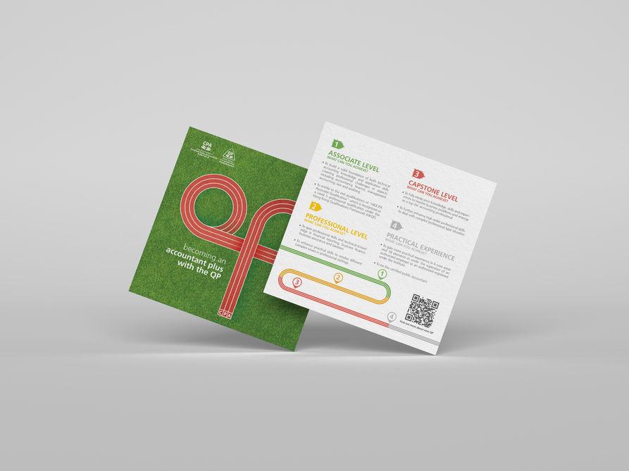 QP20_Square_V1.1.jpg