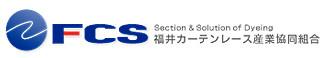 関連会社 FCS 福井カーテンレース産業協同組合の紹介です