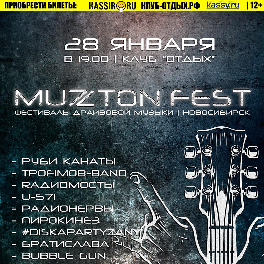 MUZTON FEST - ФЕСТИВАЛЬ ДРАЙВОВОЙ МУЗЫКИ