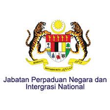 logo jpnin
