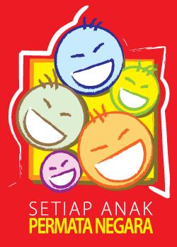 Logo Pusat Anak Permata Negara