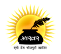 final aakhar logo PNG_edited.png