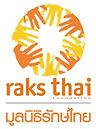 Raks Thai Thai Wr.jpg