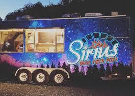 Sirius food truck.jpg