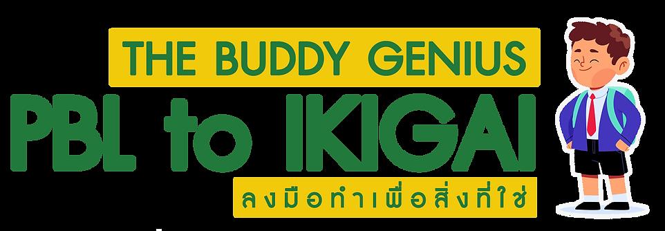 PBL to IKIGAI web head.png