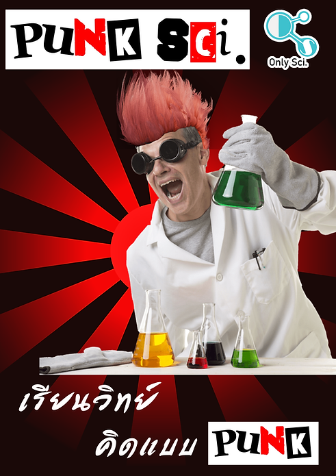 Punk sci poster.png