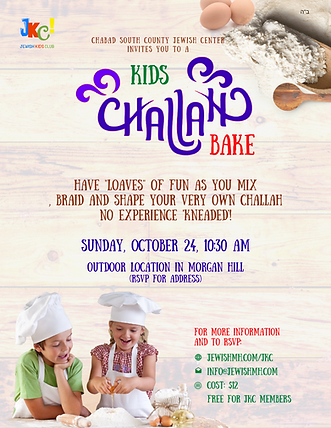 Copy of chabad ghana challa bake 80 (8.5 x 11 in) (1).png