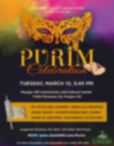 Purim Celebration.png
