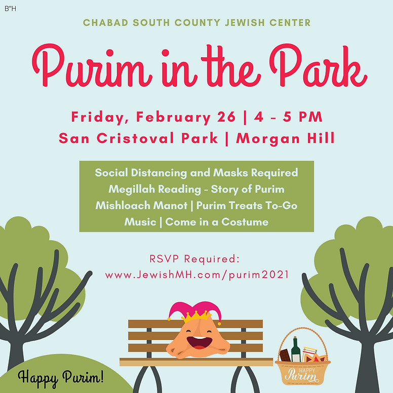 Purim in the Park.png