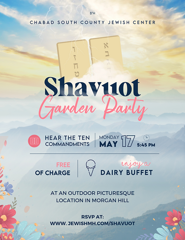 Shavuot Garden Party!.png