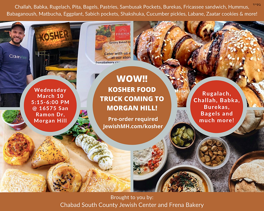Kosher food truck.png