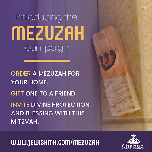Copy of Mezuzahitforward.com.png