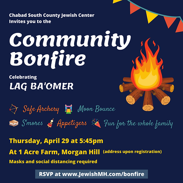 Copy of LAG b'OMER TO SHARE.png