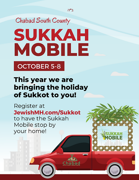 Sukkah Mobile Flyer (2).png