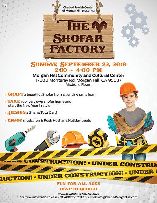 Shofar Factory 2019 (1).jpg