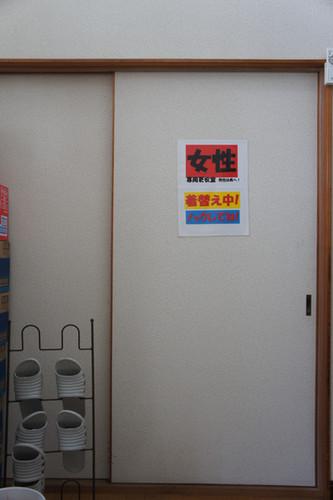 DSC01472.JPG