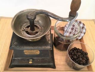 DIY Atelier : Le Moulin à Café
