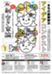 akiyaron_02.png
