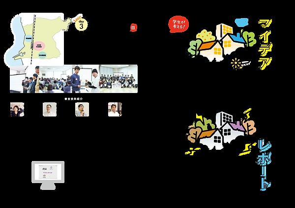 akiyaron_report01.png