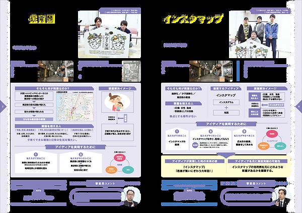 akiyaron_report04.png