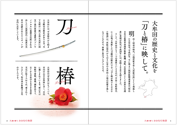 jyoshitabiA5_02.png