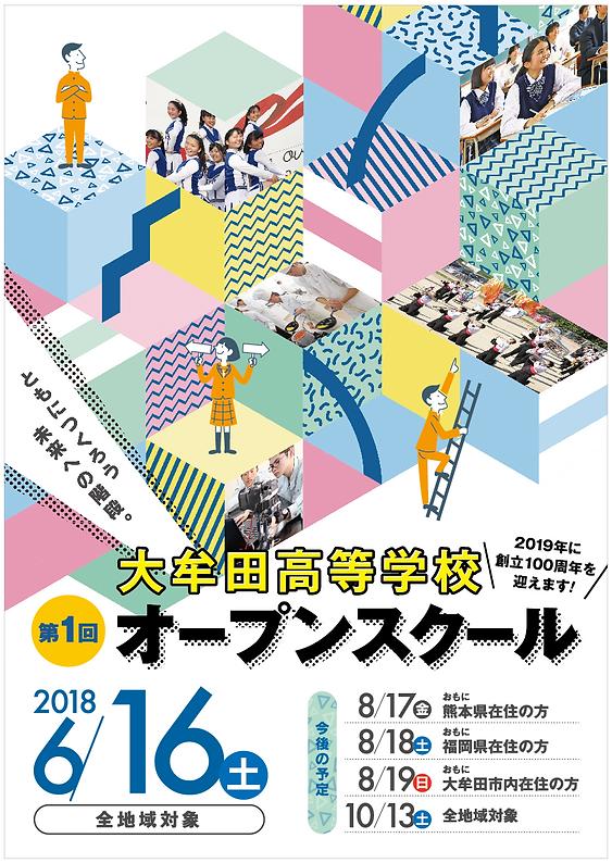 スクリーンショット 2019-06-22 22.26.36.png