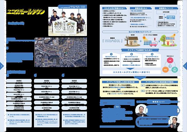 akiyaron_report03.png