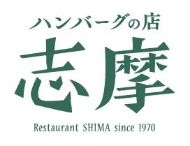 shima02.png