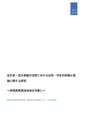 スクリーンショット 2019-03-28 14.37.38.png
