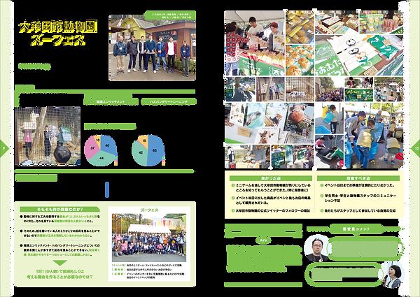 akiyaron_report06.png