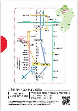 jyoshitabiA5_07.png