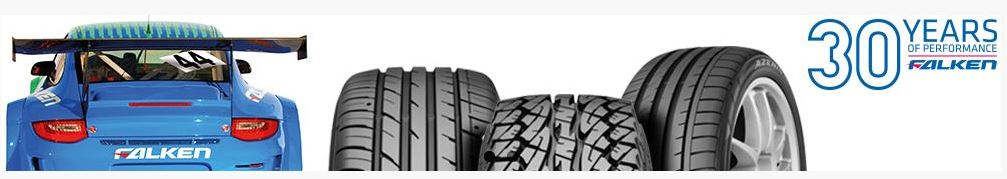 Tyre Strap