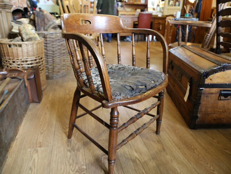 Antique Chair - SOLD