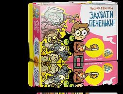km-box-mockup_s.png