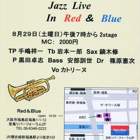 8月のジャズライブのお知らせ